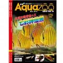Aquazoo NO.156