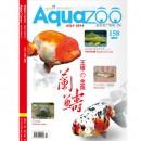 Aquazoo NO.158