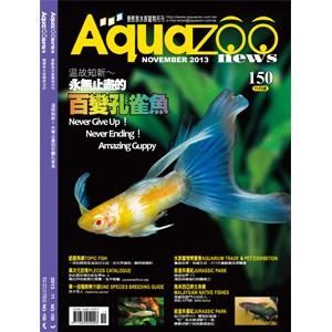 Aquazoo NO.150
