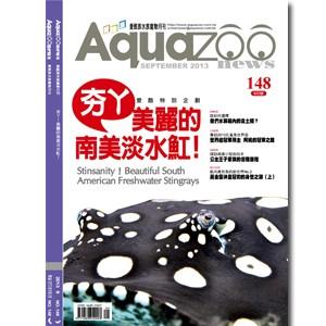 Aquazoo NO.148