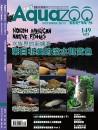 Aquazoo NO.149