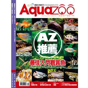Aquazoo NO.147