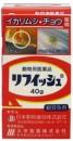 敵蟲定(散劑) 40g
