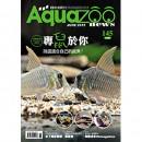 Aquazoo NO.145