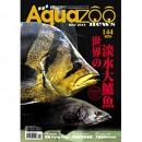 Aquazoo NO.144