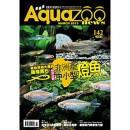 Aquazoo NO.142