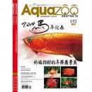 Aquazoo NO.152